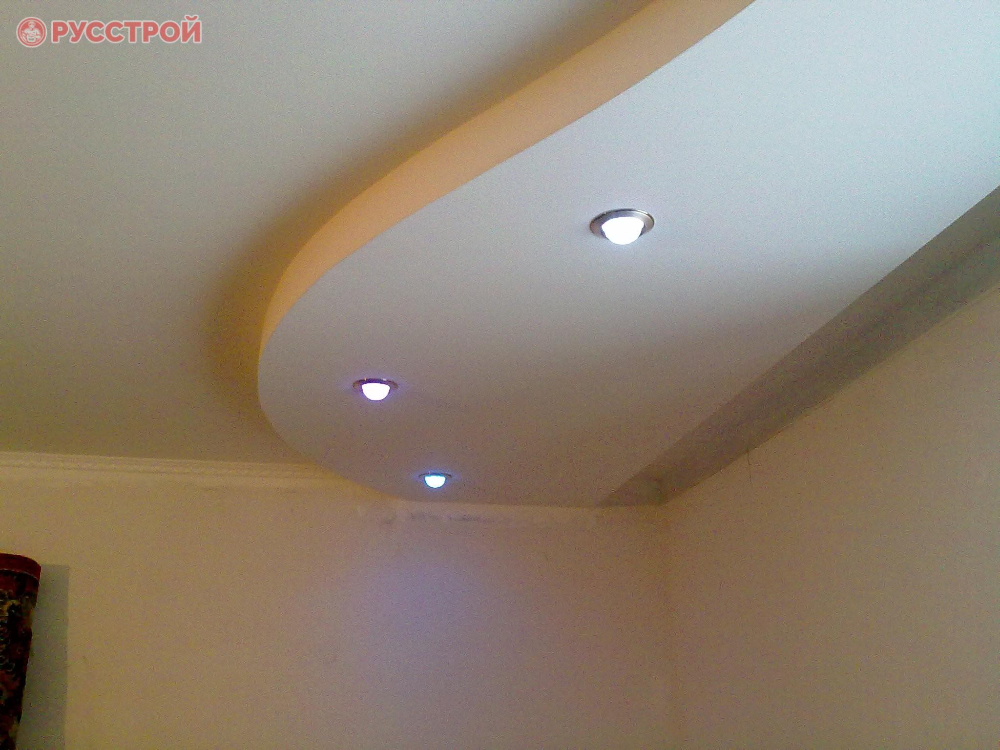 Двухуровневый потолок из гипсокартона. Сделано ООО 'Русстрой' г. Калуга