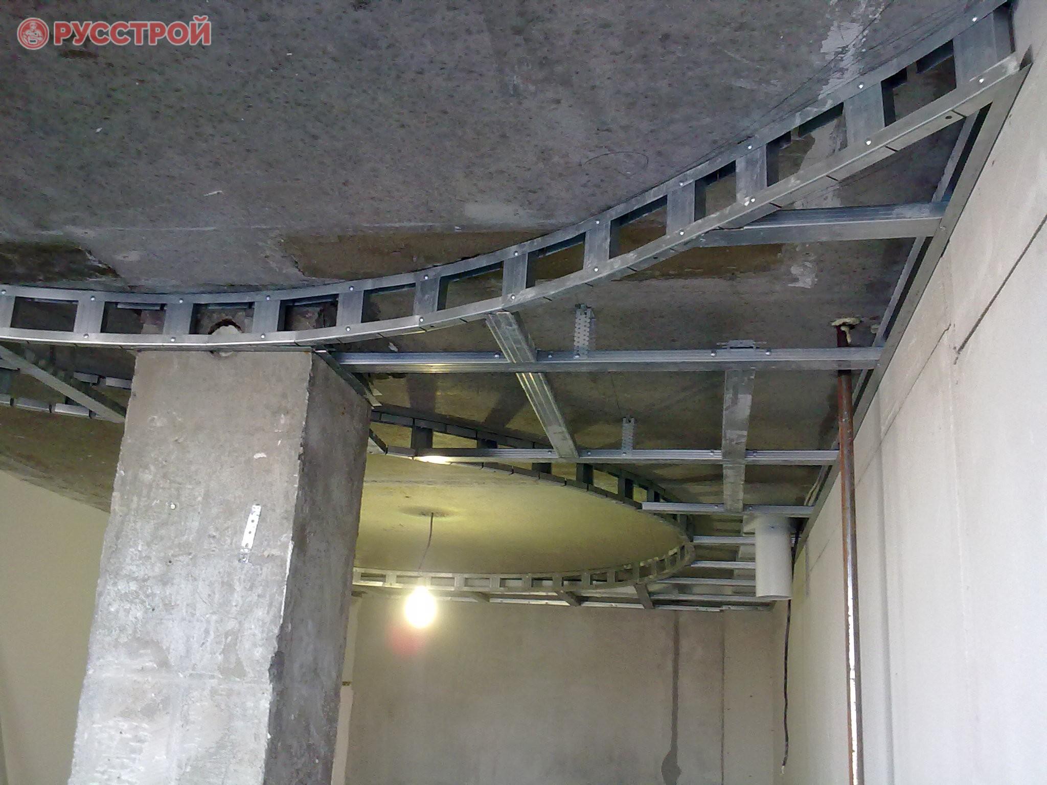 Монтаж металлического каркаса на потолке для гипсокартона. Сделано ООО 'Русстрой' г. Калуга