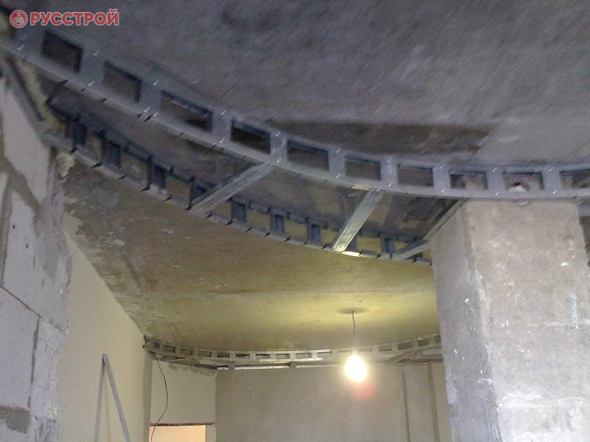 Монтаж каркаса на потолке для гипсокартона. Сделано ООО 'Русстрой' г. Калуга