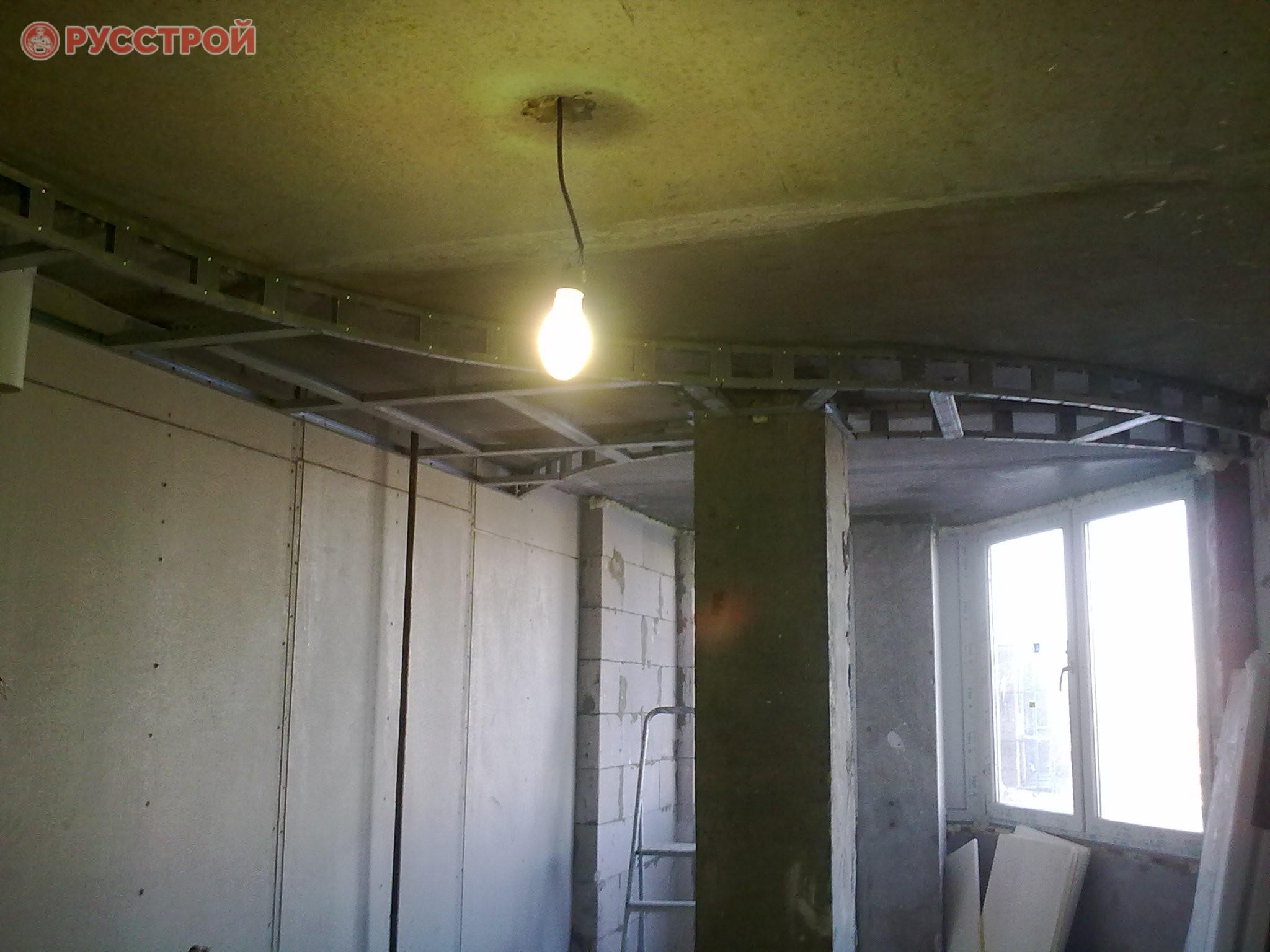 Подготовка каркаса на потолке для гипсокартона. Сделано ООО 'Русстрой' г. Калуга