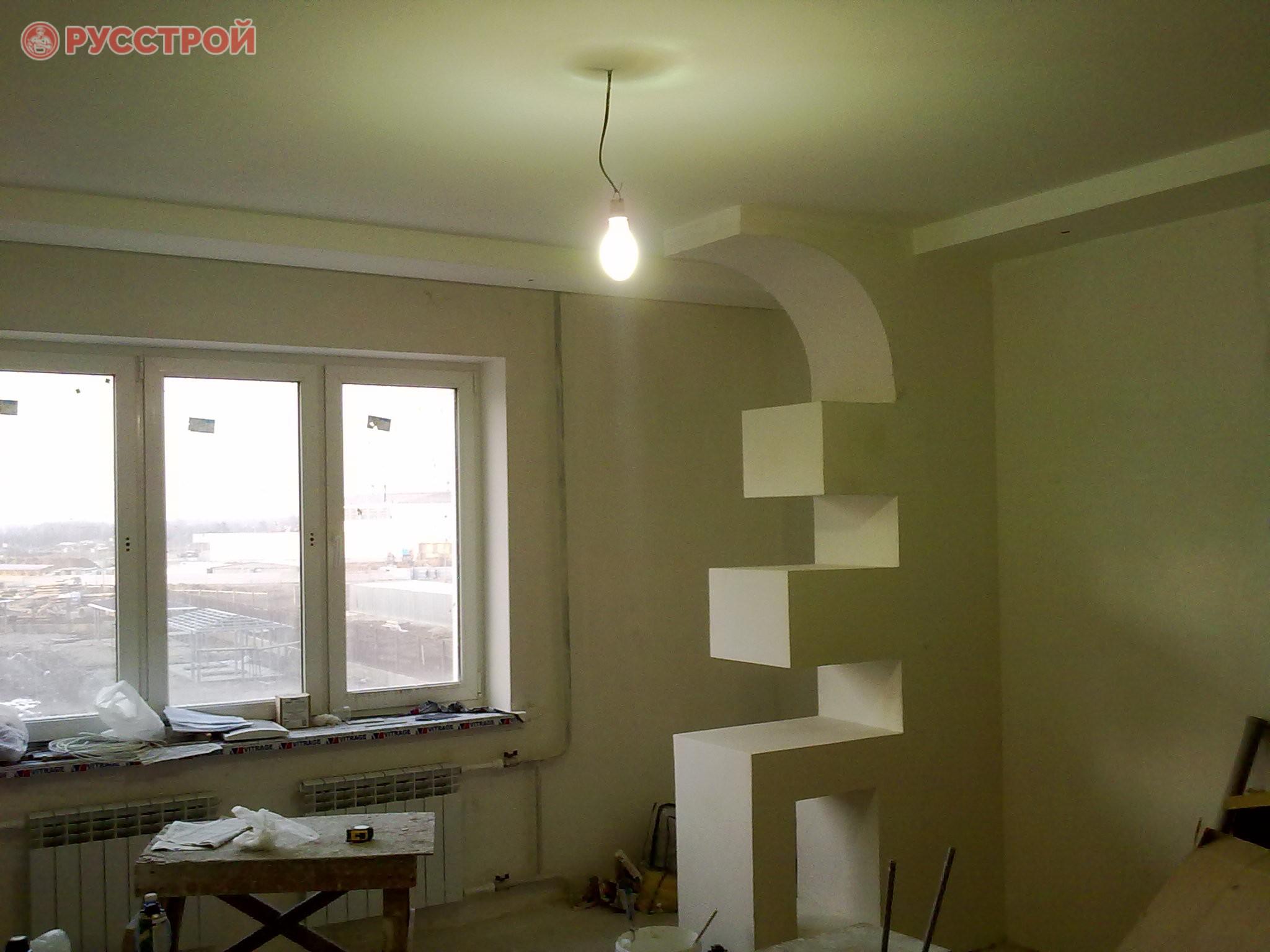Сложная конструкция из гипсокартона в интерьере. Сделано ООО 'Русстрой' г. Калуга