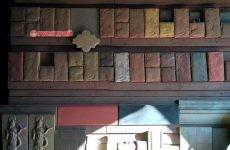 Виды плитки, брусчатки и декора, производимые Русстрой