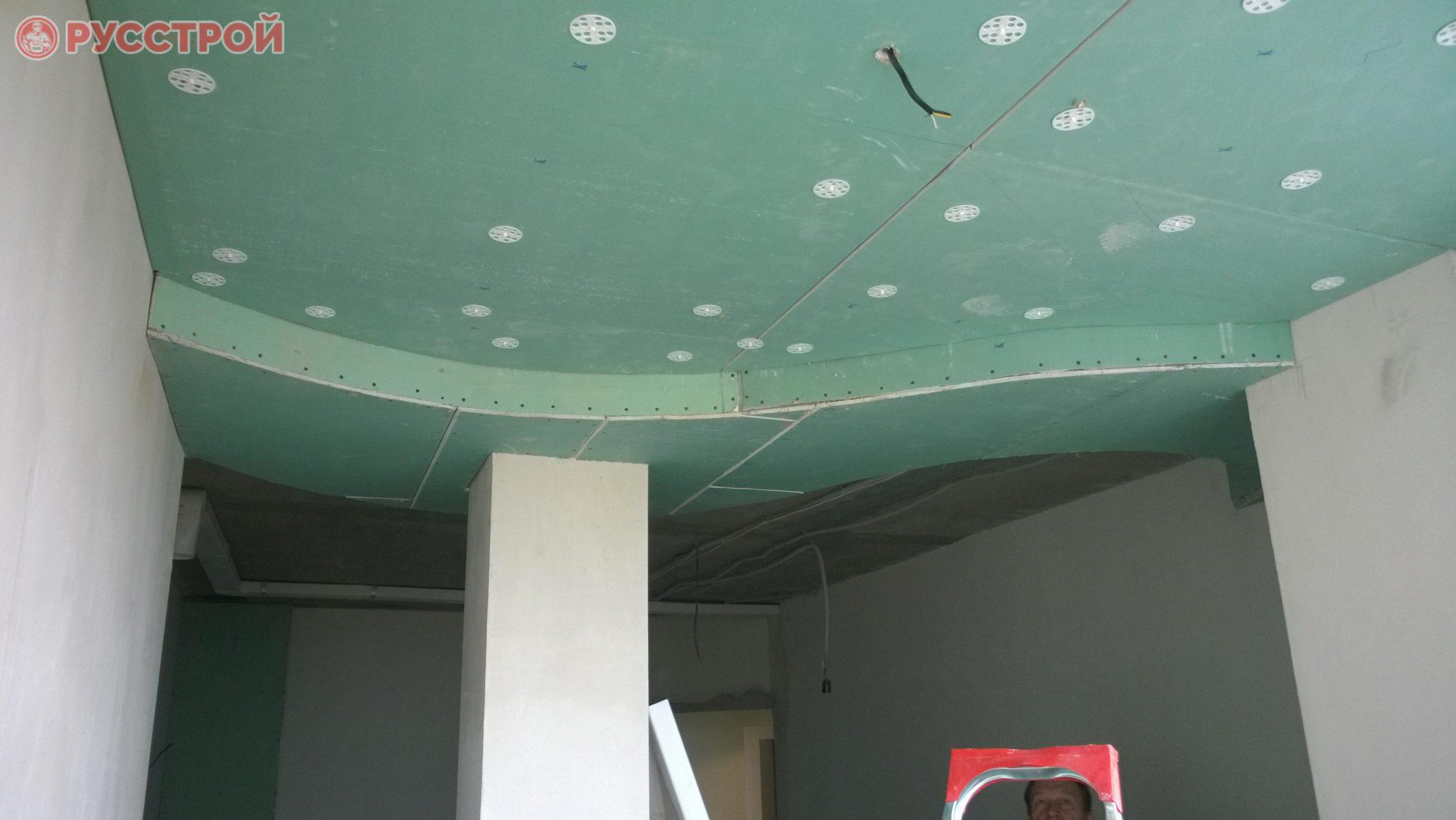 Сложная форма потолка из гипсокартона. Сделано ООО 'Русстрой' г. Калуга