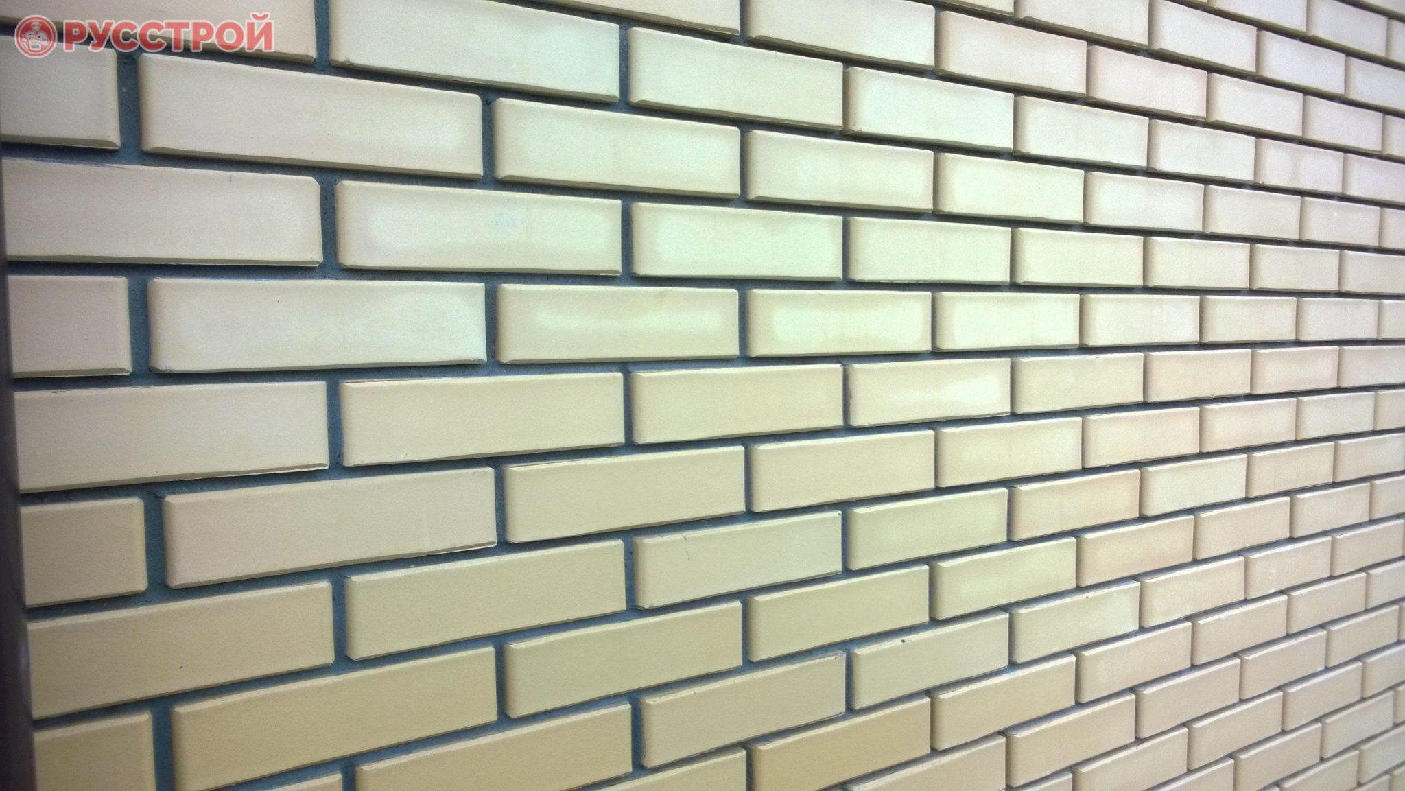 Кирпичная кладка стен. Русстрой г. Калуга