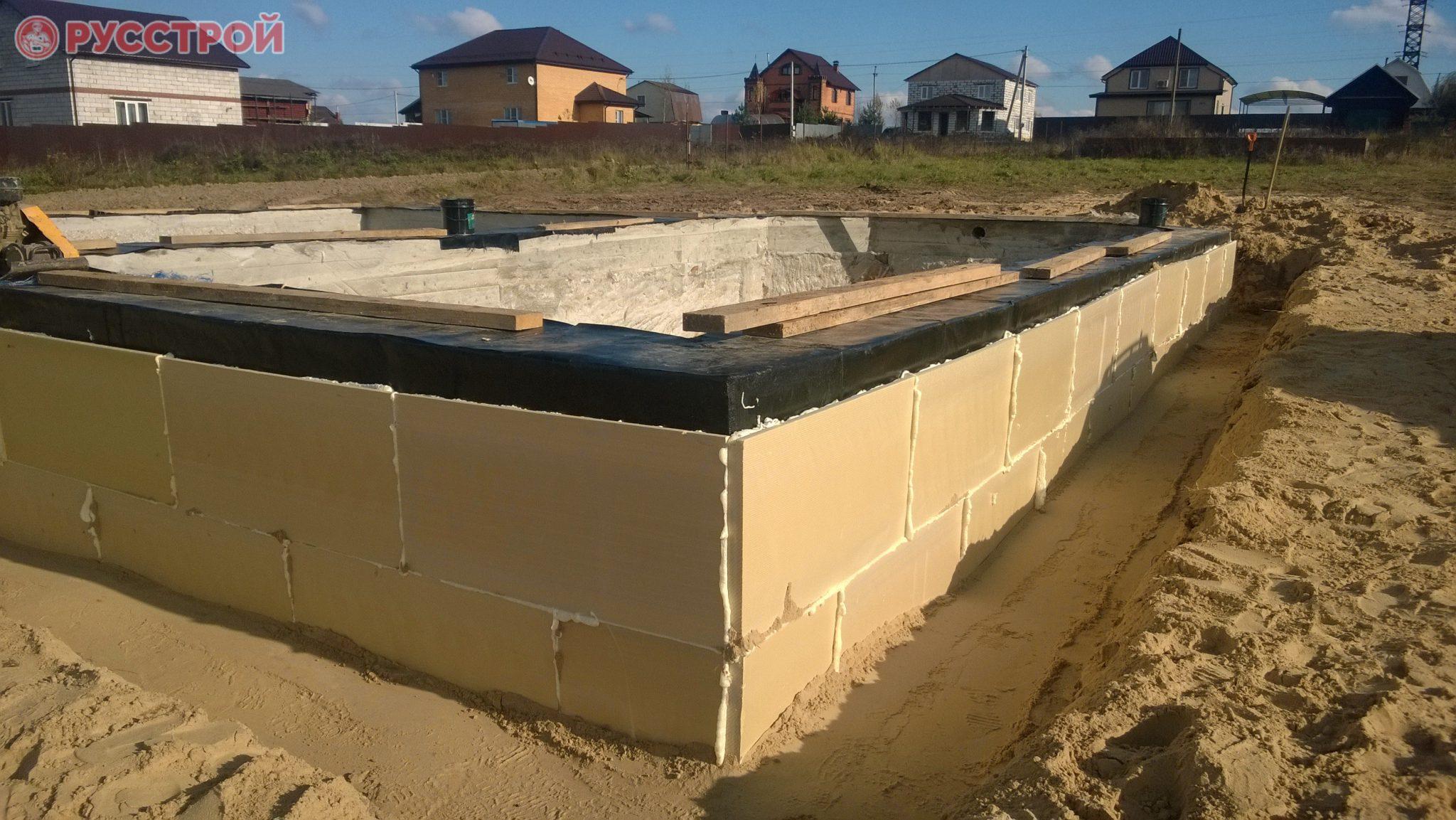 Полная гидроизоляция фундамента дома. Строительная компания Русстрой г. Калуга