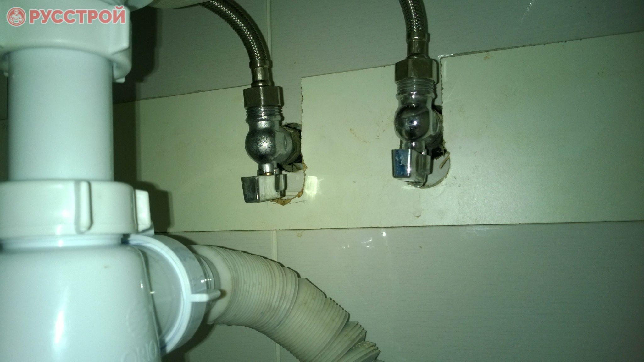 Замена труб горячей и холодной воды. Русстрой г. Калуга