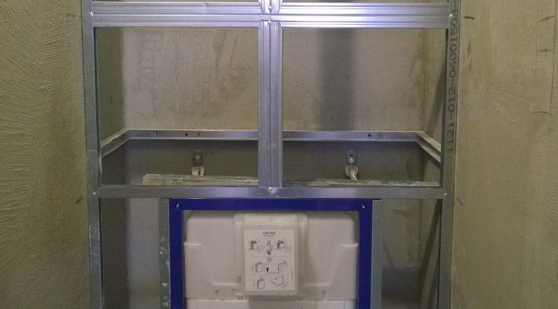 Монтаж встроенного в стену бачка омывателя