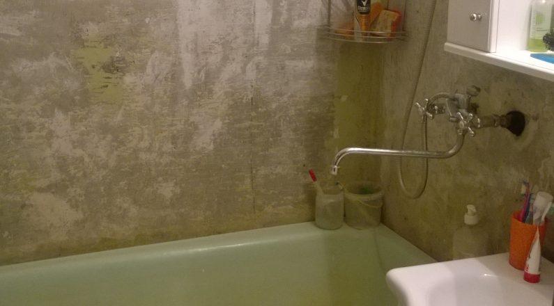Старая ванная до ремонта