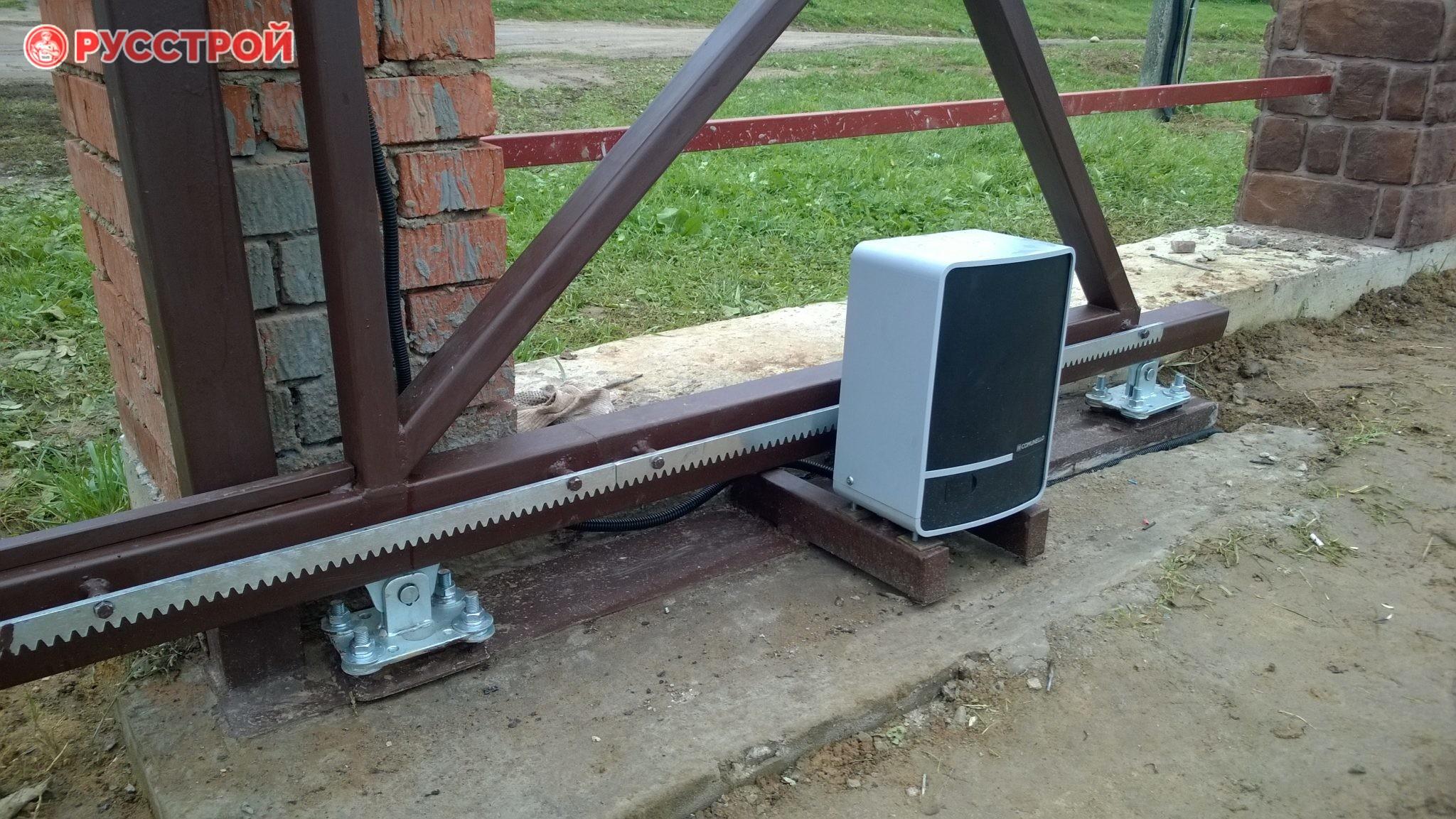 Настройка автоматики для ворот