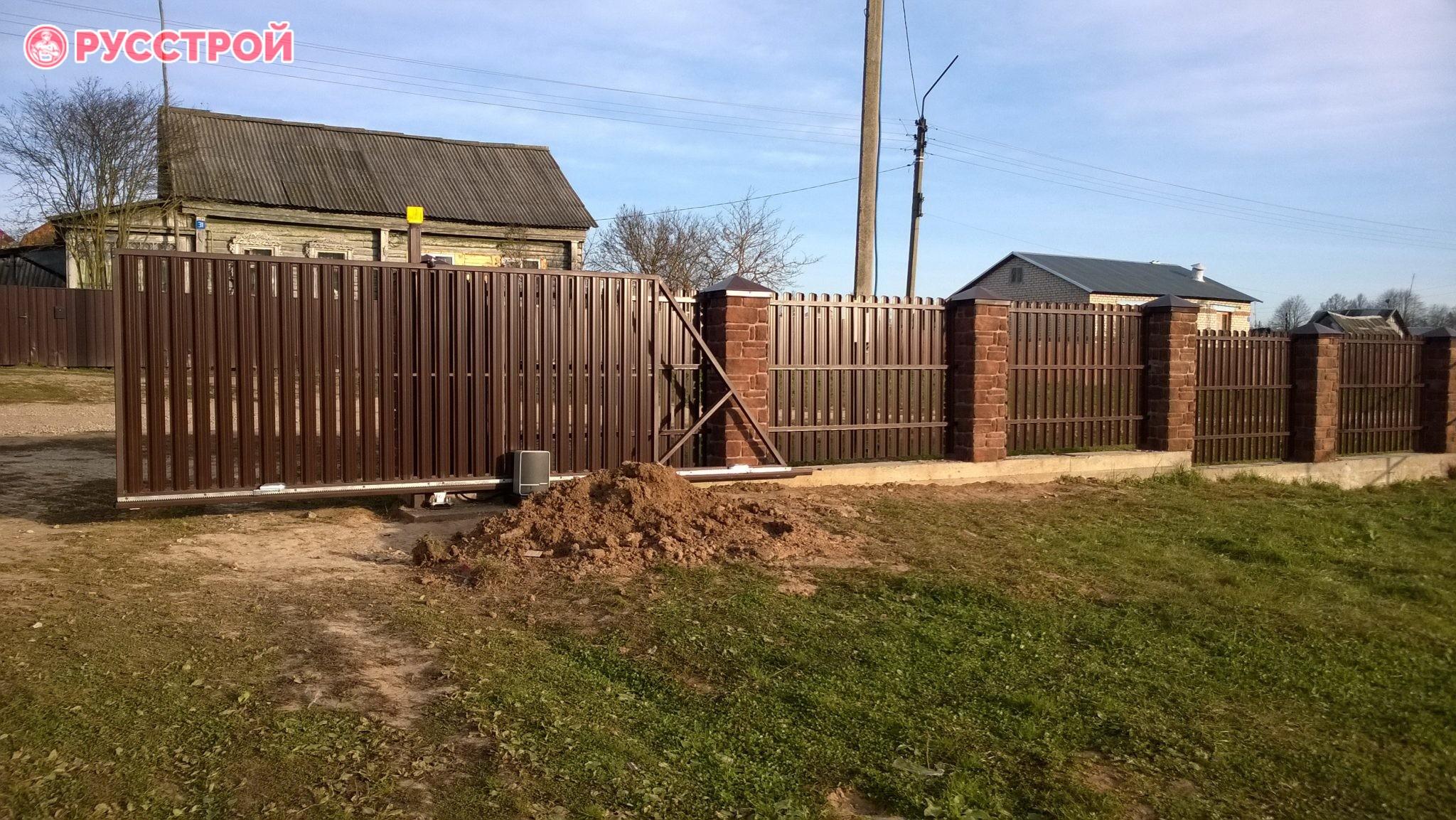 Автоматические ворота и забор